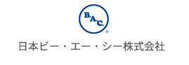 日本ビー・エーシー株式会社
